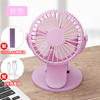 Amazon Hot Sale USB Mini Portable Desk Fan with Rechargeable Battery Powered Fan for Office Table